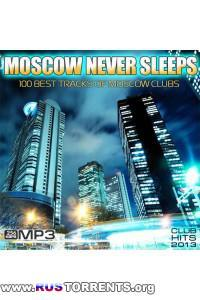 VA - Moscow Never Sleeps
