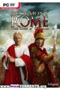 Hegemony Rome: The Rise of Caesar | PC | Steam-Rip от R.G. Игроманы