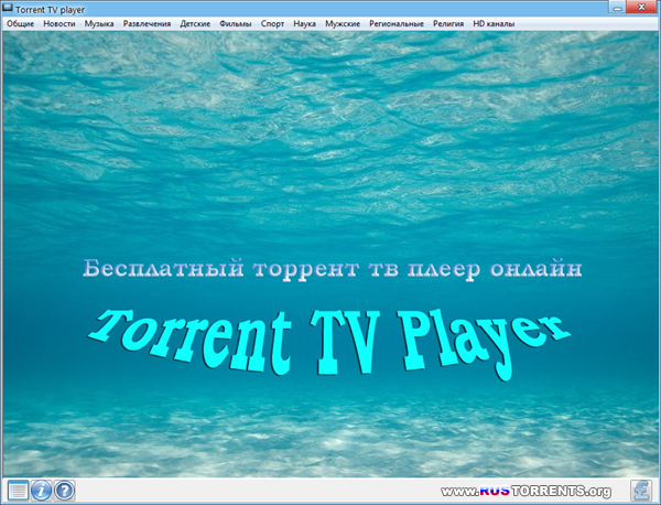 Torrent TV Player v 1.2 Final