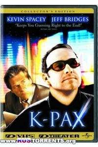Планета Ка-Пэкс | D-TheaterRip 1080р