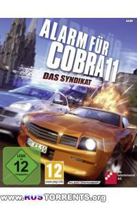 Alarm for Cobra 11: Crash Time 4 - The Syndicate | PC | RePack