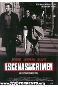 Сцены преступления | DVDRip
