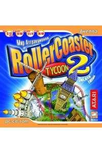 RollerCoaster Tycoon 2: Deluxe edition / Мир аттракционов | PC