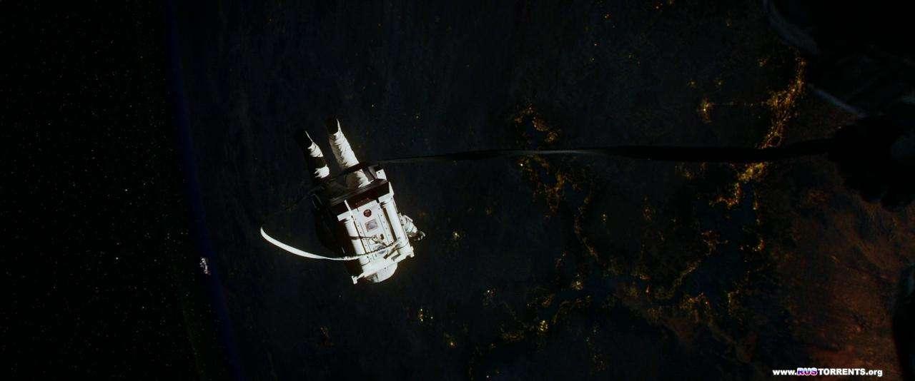 Гравитация | BDRip 720p | Лицензия