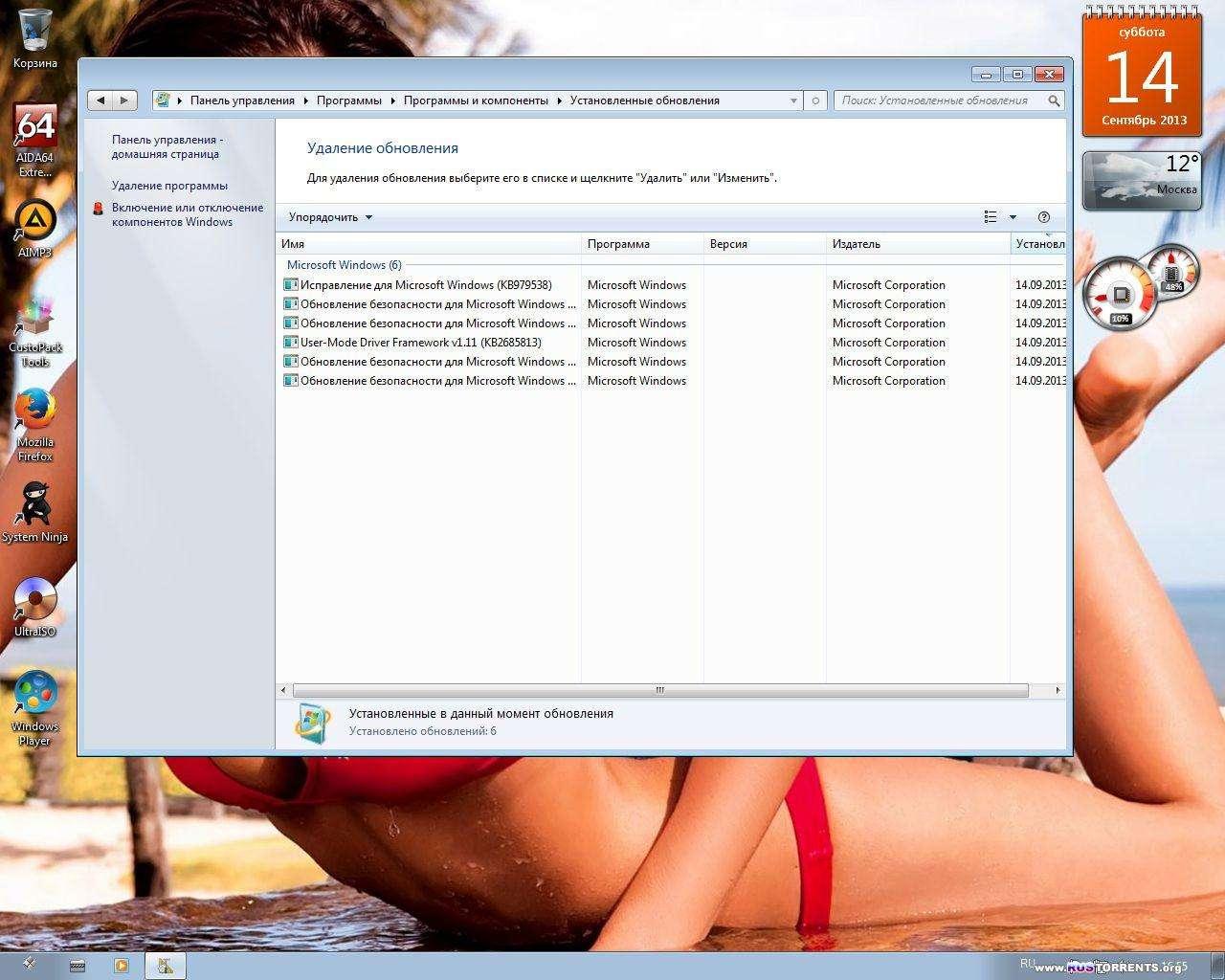 Windows 7 x64 Максимальная v3.13 by STAD1 RUS