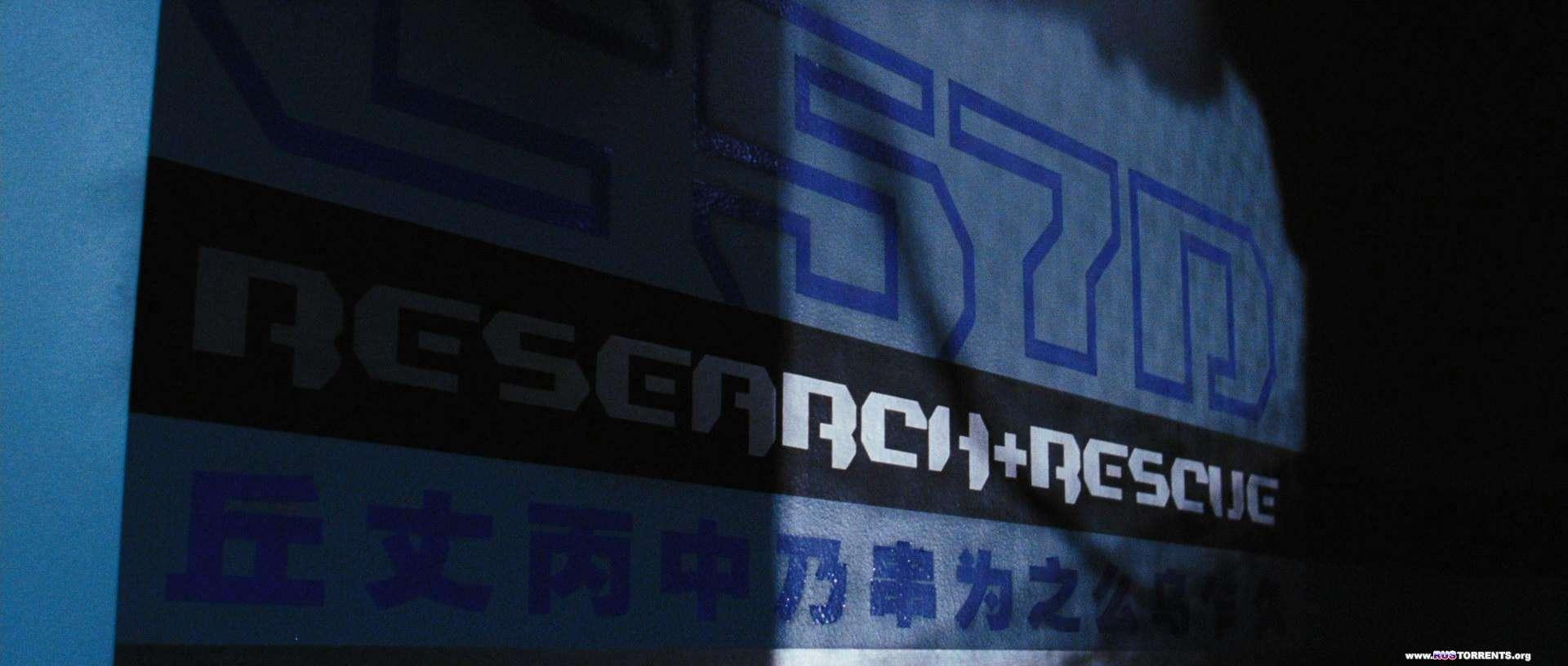 Миссия «Серенити» | BDRip 1080p