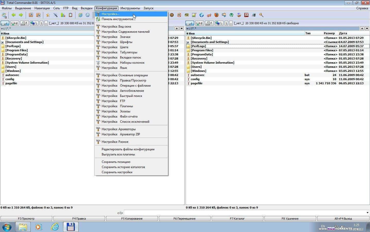 Total Commander 8.01 Extended v6.6 + Portable by BurSoft | ������� + ����������
