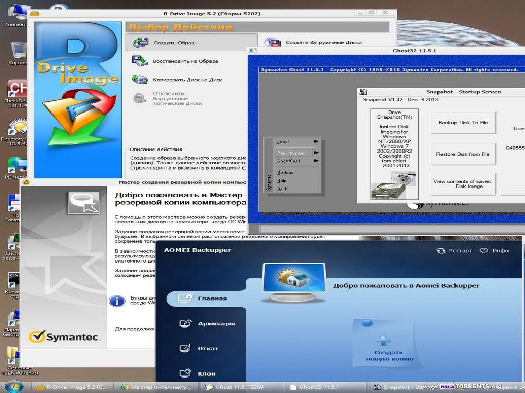 Boot CD/USB Sergei Strelec v.4.8 [RUS/ENG]