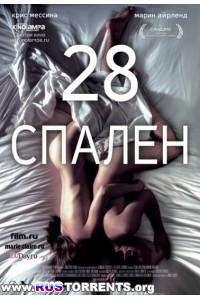 28 спален | WEB-DLRip