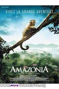 Амазония | BDRip 720p