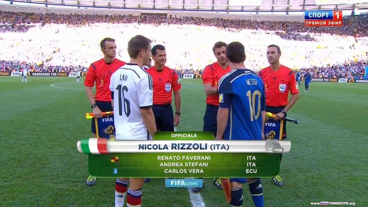 Футбол. Чемпионат мира 2014. Финал. Германия - Аргентина | HDTVRip 720p