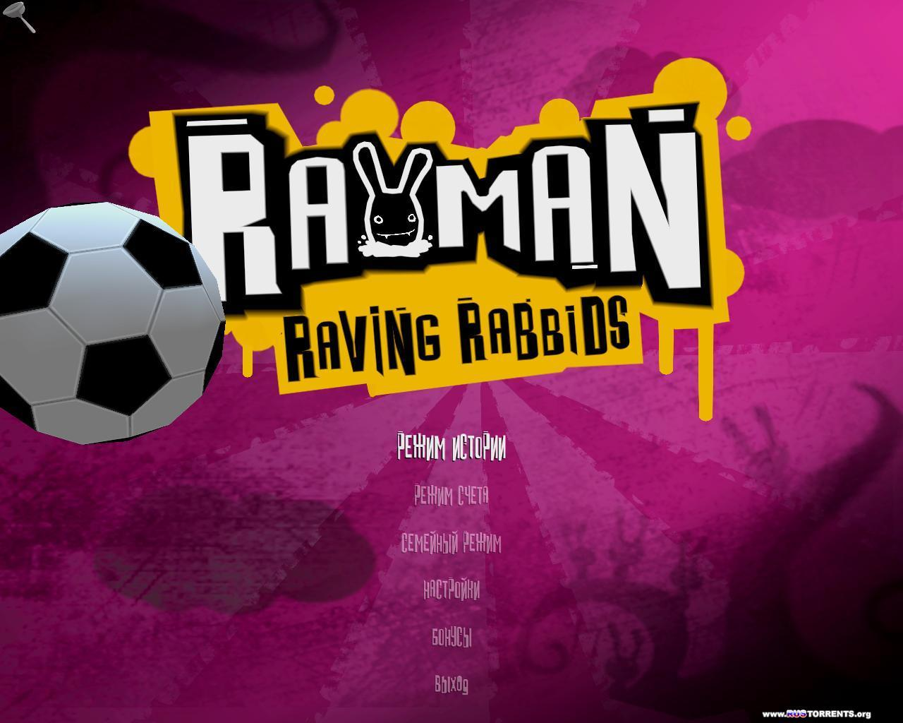 Rayman: ������� ������� | RePack �� Fenixx