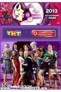 Comedy Woman (эфир 25.10.) | SatRip