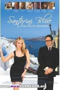 Санторини | HDTVRip 720p | НТВ+