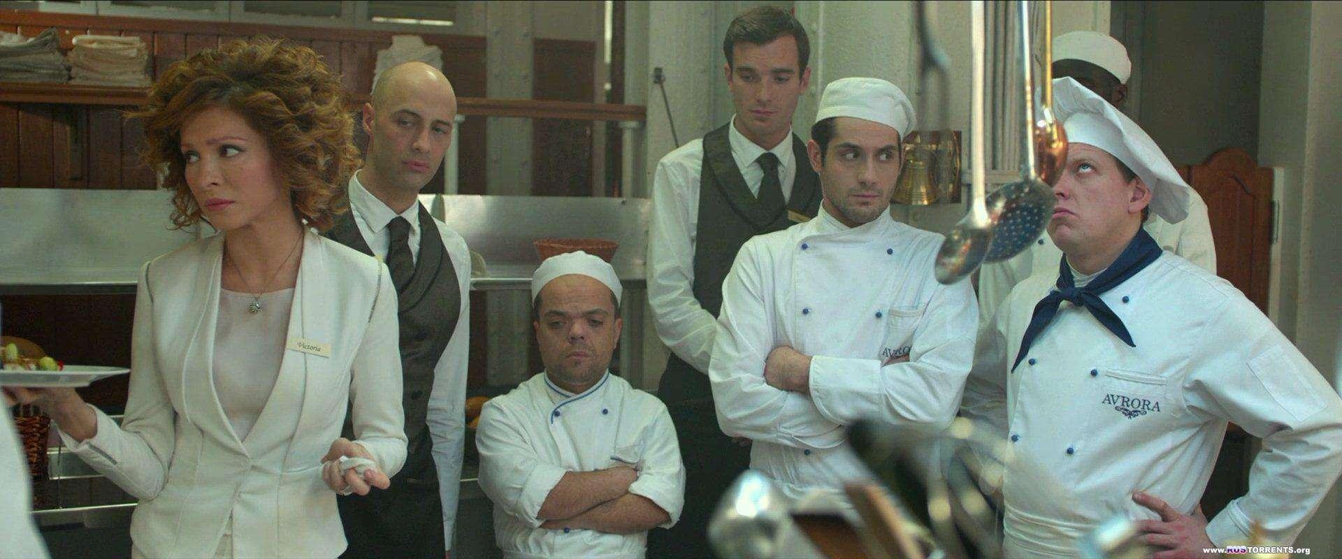 Кухня в Париже   BDRip 1080p   Лицензия