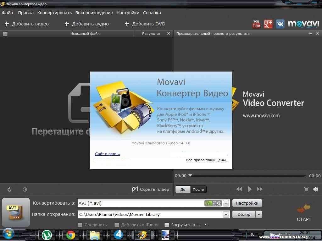 Movavi Video Converter 14.3.0 Final