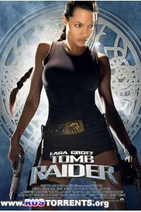 Tomb Raider: Anthology (1996 - 2013) | RePack от R.G. Catalyst