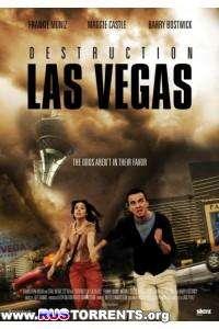 Разрушение Лас-Вегаса | HDTVRip | P