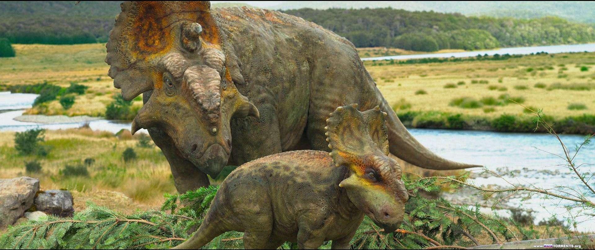 Прогулки с динозаврами | BDRip 1080p | Лицензия