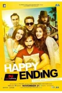 Счастливый финал | DVDRip | L2