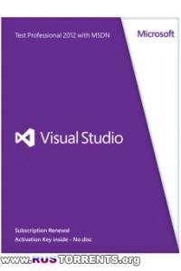 Microsoft Visual Studio 2012 (v11.0.50727.1) | Оригинальные образы MSDN