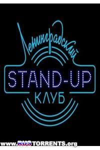 Ленинградский Stand-up клуб [03] | SATRip