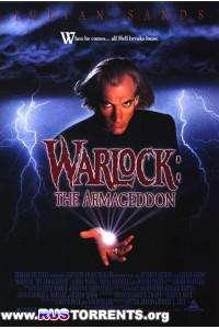 Чернокнижник 2: Армагеддон | DVDRip