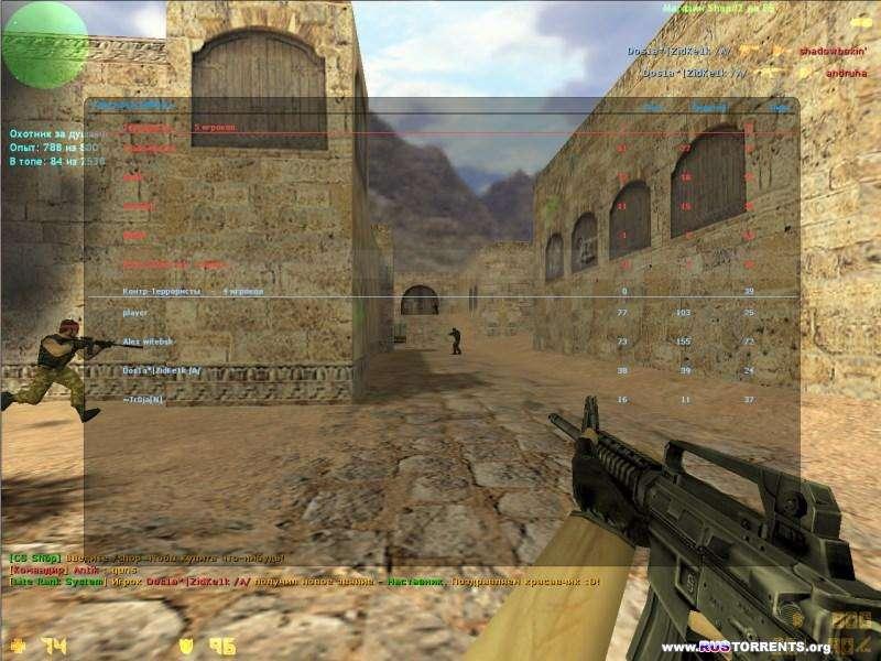Counter-Strike 1.6   Обновления ! от 29 апреля 2014 г. | PC