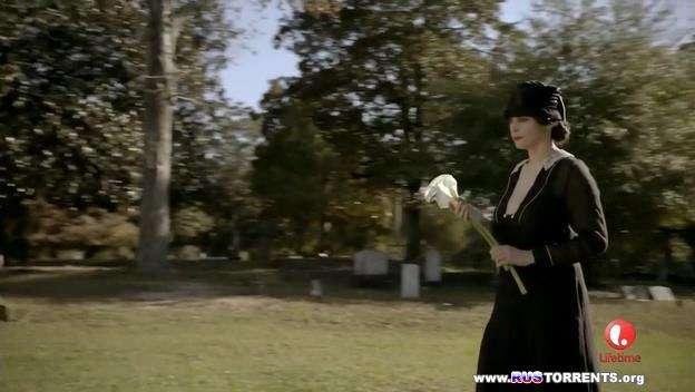 ������ ���-���� [S01] | HDTVRip | L