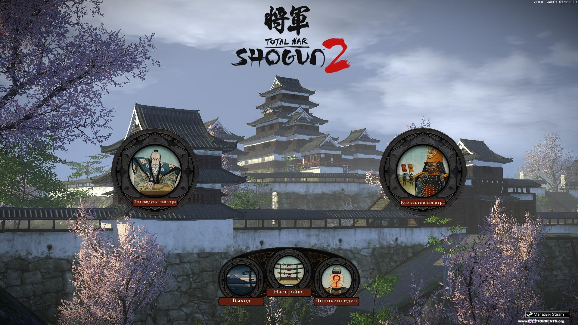 Shogun 2: Total War | PC | RePack от Fenixx