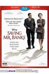 Спасти мистера Бэнкса | BDRip 720p | Лицензия