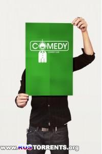 Новый Comedy Club [17.10.2014] | WEB-DL 720p