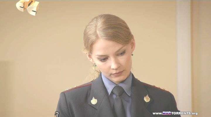Метод Лавровой [01-32 серии из 32] | IPTVRip