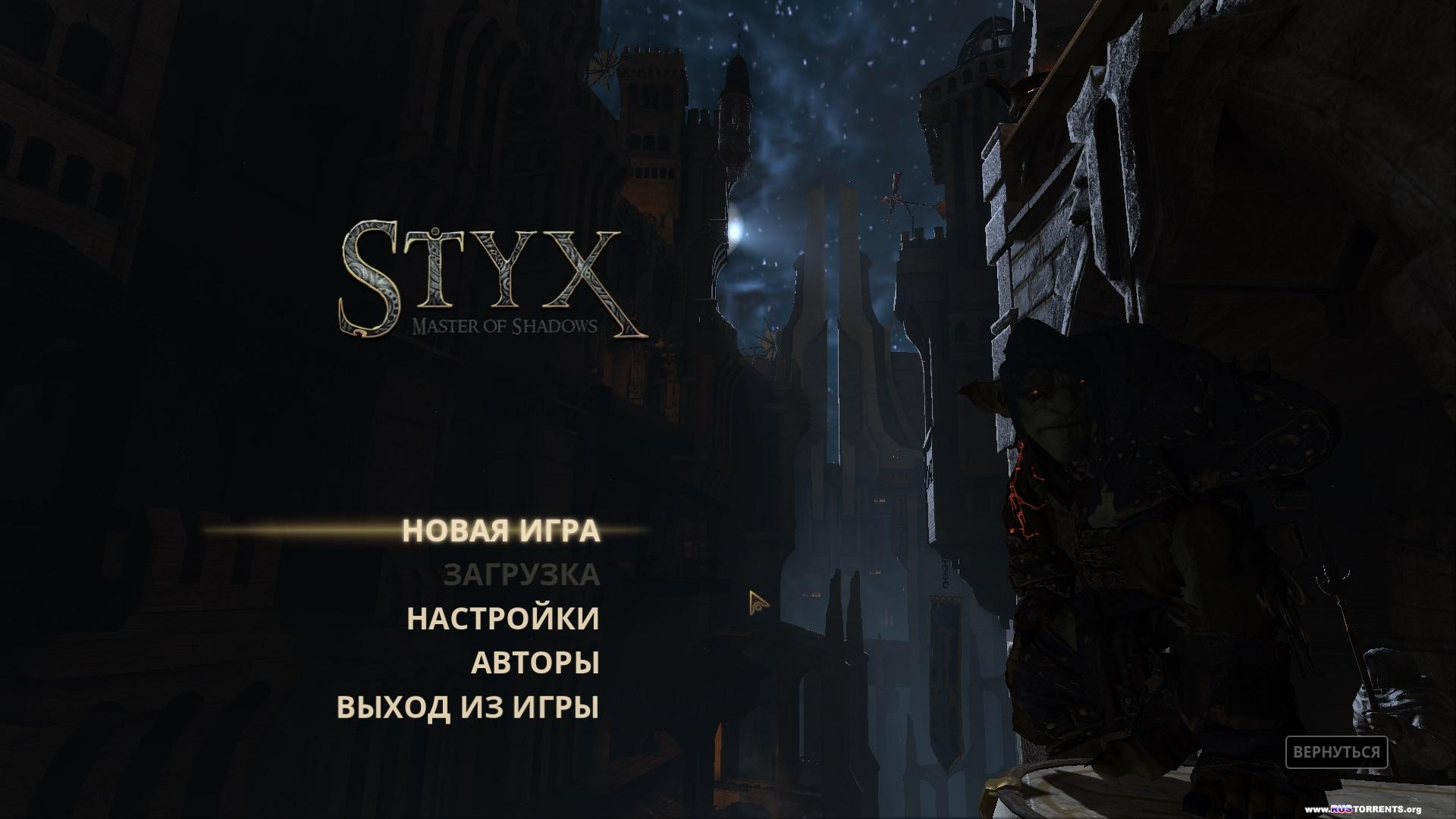 Styx: Master of Shadows | РС | Steam-Rip от R.G. Игроманы