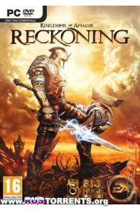Kingdoms of Amalur: Reckoning [Лицензия, ENG, 2012]