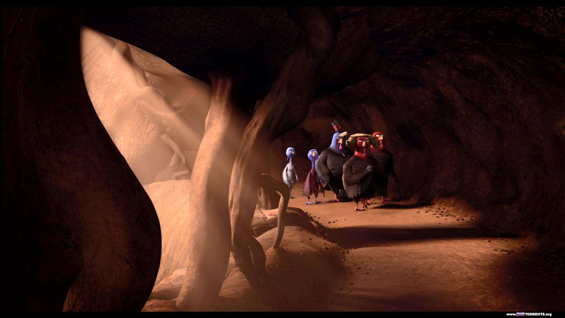 Индюки: Назад в будущее | BDRemux 1080p | Лицензия