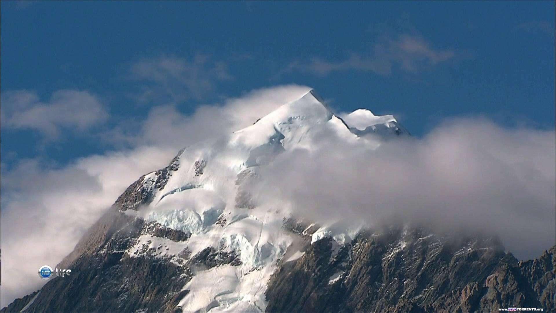 Древности Новой Зеландии | HDTV 1080i