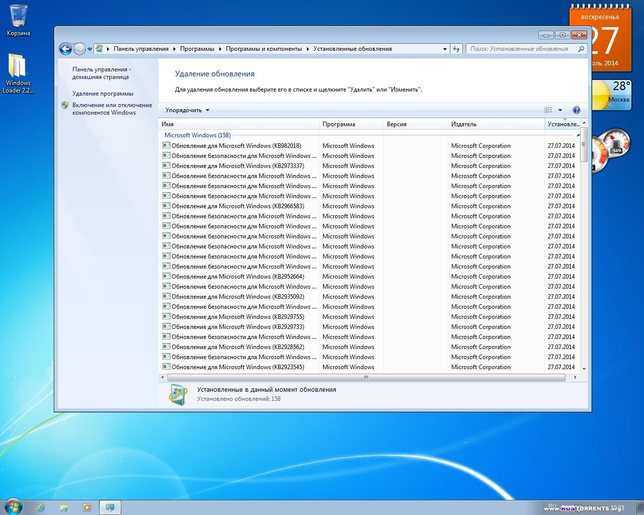Windows 7 SP1 x64 AIO 4in1 Updates for July v.19.07 by DDGroup 19.07.2014 RUS
