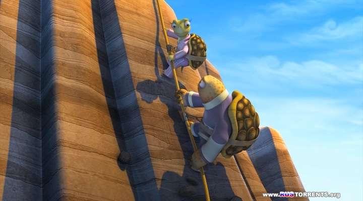 Изменчивые басни: Черепаха против Зайца | DVDRip