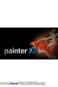 Corel Painter X3 13.0.0.704 | PC