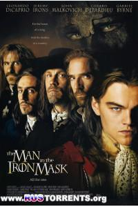 Человек в железной маске | HDRip