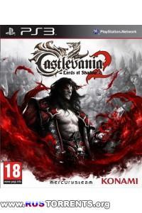 Castlevania: Lords of Shadow 2 | PS3