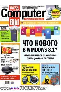 Computer Bild №16