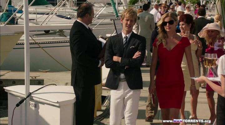 Возмездие | Сезон 2 | (2012-2013) | WEBDLRip | FoxLife