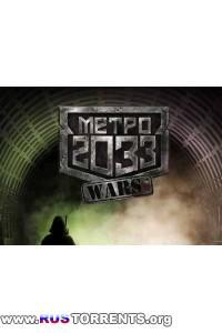 Metro 2033 Wars v1.12 | Android
