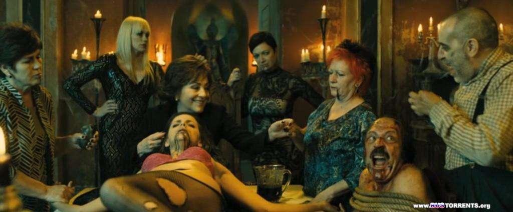 Ведьмы из Сугаррамурди | DVDRip-AVC | Лицензия