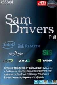 SamDrivers 15.3 - Сборник драйверов для Windows