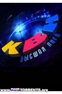 КВН. Высшая лига Вторая 1/4 финала (Эфир от 2013.04.28) | SATRip