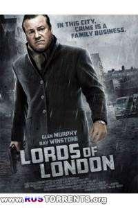 Короли Лондона | DVB
