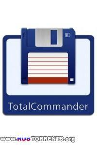 Total Commander 8.51a RuneBit Edition 3.0 Final | PC